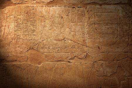 Karnak temple in Luxor, Egypt Standard-Bild - 118766294