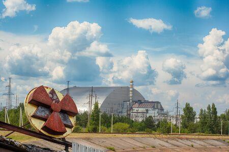 Planta de energía nuclear en Ucrania, la ciudad de Chernobyl Foto de archivo