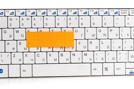memo on white keyboard can use as background Stock Photo - 16783266