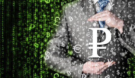 depreciation: businessman protecting ruble symbol