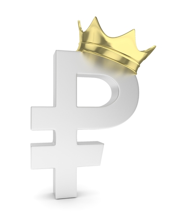 rouble: Isolated ruble sign with golden crown on white background. Concept of making profit, income. Currency sign. Russian money. 3D rendering.