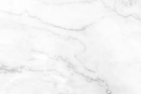 Trama di marmo bianco sullo sfondo. Archivio Fotografico
