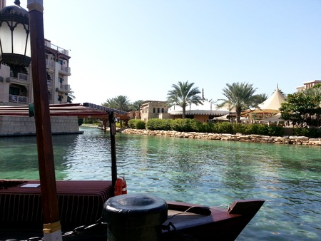 cuisines: Madinat Jumeirah Dubai, U.A.E. Stock Photo