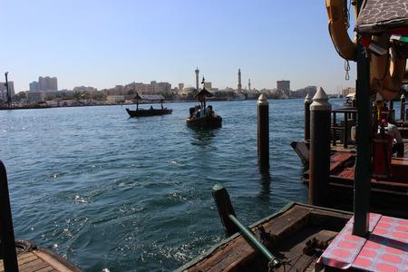 generic location: Sea view