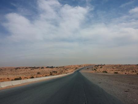 road ahead: straight Road Ahead