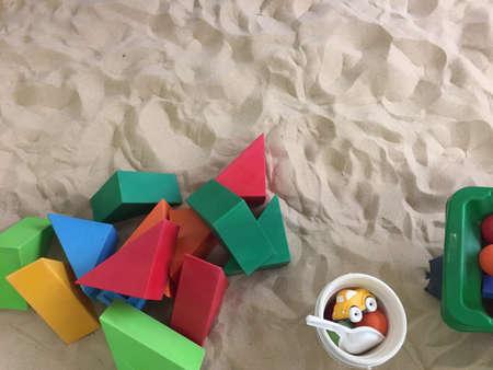 children playground with cutes