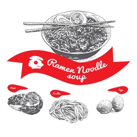 noodle soup: Ramen noodle soup illustration. Vector illustration of noodle soup Illustration