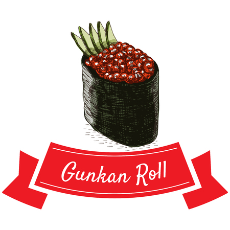 nori: Gunkan roll colorful illustration. Vector colorful illustration. Illustration