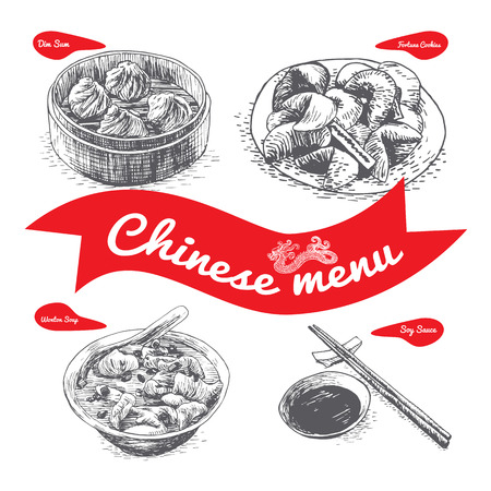 fortune cookie: Chinese menu illustration. Vector illustration of Chinese cuisine.