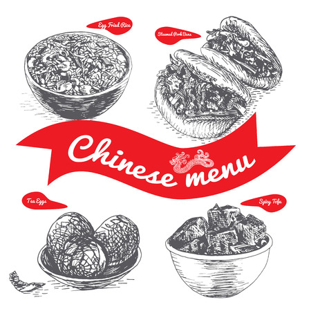 rice and beans: Chinese menu illustration. Vector illustration of Chinese cuisine.