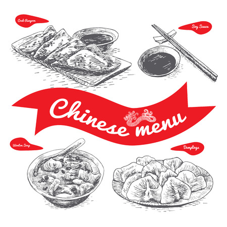 chinese menu: Chinese menu illustration. Vector illustration of Chinese cuisine.