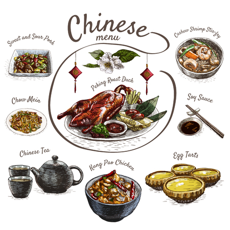 Chinese food colorful illustration. Vector colorful illustration of Chinese cuisine. Reklamní fotografie - 66918878