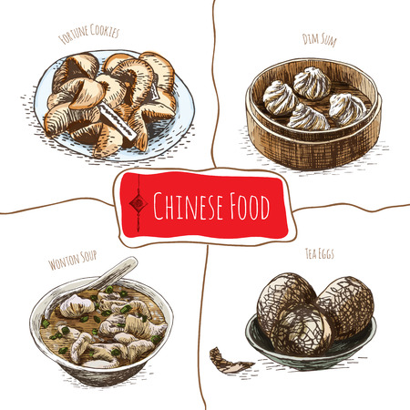 fortune cookie: Chinese food colorful illustration. Vector colorful illustration of Chinese cuisine.