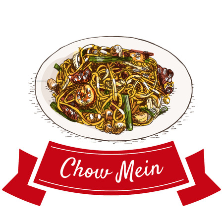 Chow mein colorful illustration. Vector illustration of Chinese cuisine.