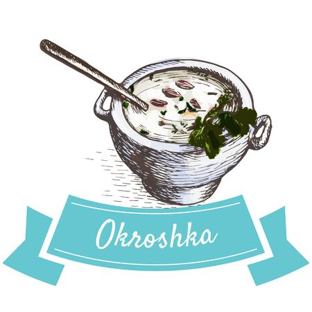 Okroshka colorful illustration. Vector illustration of Russian cuisine.