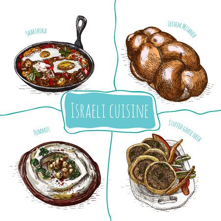 Menu d'Israël illustration colorée. Vector illustration de la cuisine israélienne.