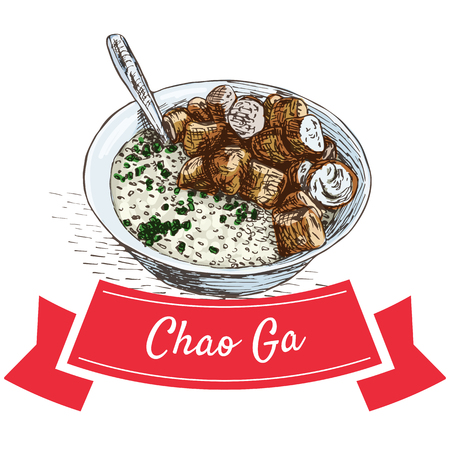 favorite soup: Chao Ga colorful illustration. Vector illustration of Vietnamese cuisine.