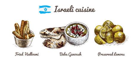 israeli: Israeli menu colorful illustration. Vector illustration of Israeli cuisine.