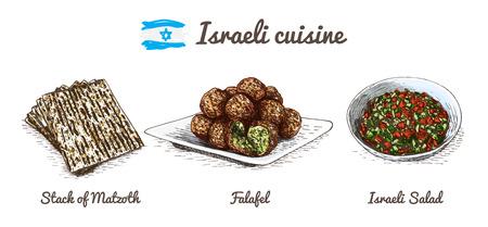 matza: Israeli menu colorful illustration. Vector illustration of Israeli cuisine.