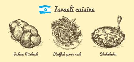 israeli: Israeli menu monochrome illustration. Vector illustration of Israeli cuisine.