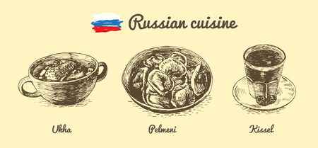 sturgeon: Russian menu monochrome illustration. Vector illustration of Russian cuisine.
