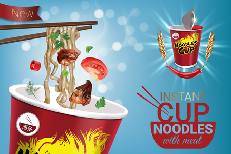 Vector realistic illustration of instant cup noodles with meat. Poster with bokeh background. Illustration
