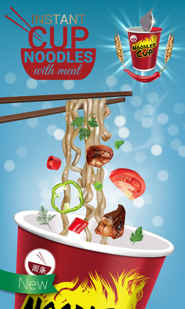 Vector realistic illustration of instant cup noodles with meat. Vertical banner with bokeh background.