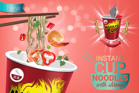Vector realistic illustration of instant cup noodles with shrimps. Poster with bokeh background. Иллюстрация