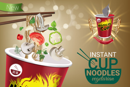 Vector realistic illustration of instant cup noodles with vegetables. Poster with bokeh background.