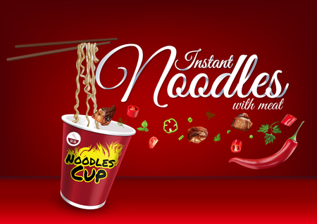 Instant cup noodles with meat, paper hand lettering calligraphy. Vector realistic illustration with food and objects of text.