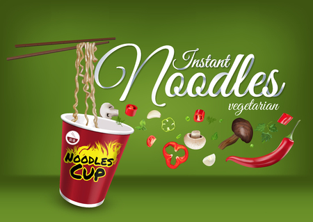 Instant cup noodles with vegetables, paper hand lettering calligraphy. Illustration