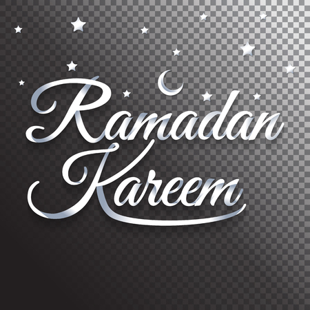 Ramadan Kareem - paper hand lettering calligraphy of Iftar Party. Vector realistic illustration on transparent background.