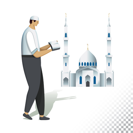 Vector flat icon illustration of symbolizing Islam. Colorful objects on a transparent background.