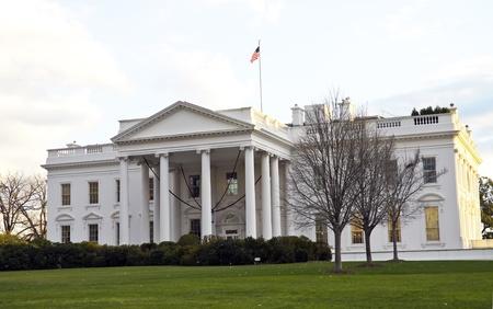 La Maison Blanche à Washington DC, la Porte du Sud Banque d'images - 15123625
