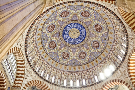 Kocatepe Mosque in Ankara - Turkey