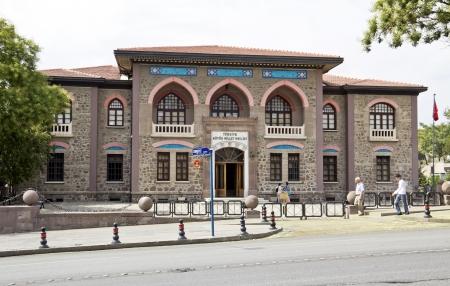 Old Parliament building of Turkey, Ankara, Capital city