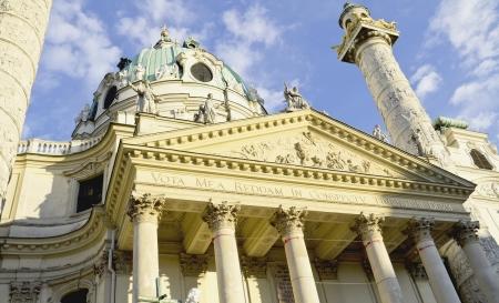 st charles: St  Charles s Church, Karlskirche, Karlsplatz, Vienna  Stock Photo
