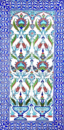 Ancient Handmade Turkish Tiles
