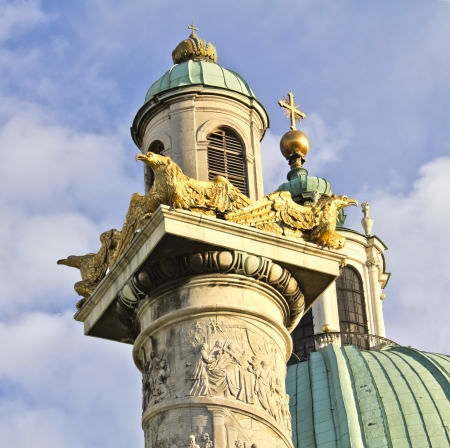 st charles: The Karlskirche  St  Charles s Church , Vienna  Wein   Stock Photo