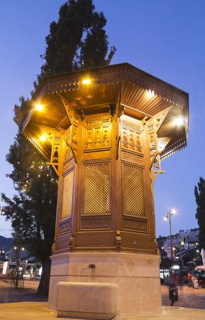 fount: Sarajevo s Sebilj  famous wooden fount  - Bosnia