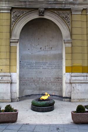sarajevo: Forever fire monument World War II, Sarajevo, Bosnia and Herzegovina Stock Photo