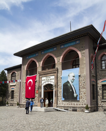 congressman: First Turkish Parliament Building (Repuclic Museum now) on in Ankara , Turkish Republic was founded by under the leadership of Mustafa Kemal ATATURK on the building. Editorial