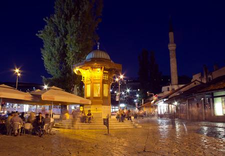 hercegovina: Sarajevo, the old town, the historical fountain, the capital city of Bosnia and Herzegovina, at dusk