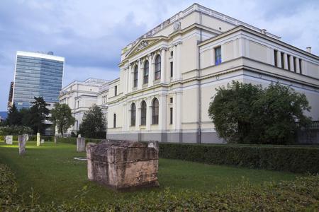sarajevo: Sarajevo - Museum Editorial