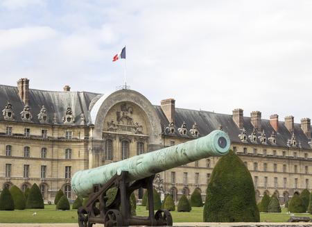 PARIS, FRANCE - AUGUST 6, 2016: State Les Invalides. Paris. France