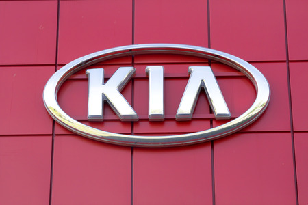 automobile dealership: Sign Kia automobile dealership. Kia is a South Korean manufacturer of automobiles and commercial vehicles. Editorial
