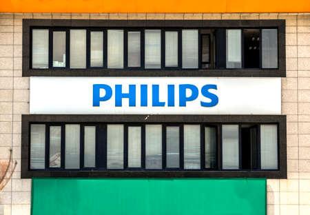 Ankara, Turkey : Philips company logo sign. Philips s a Dutch technology company headquartered in Amsterdam. Copenhagen, Denmark,