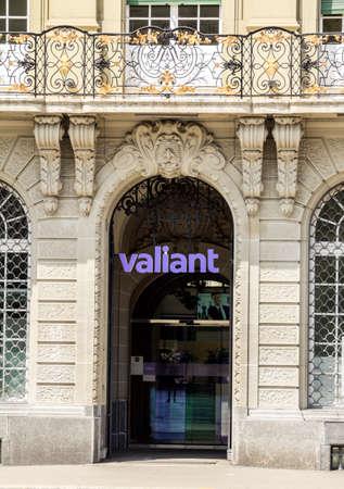 Bern, Switzerland, July 2, 2019 - Valiant Bank office building. Valiant Bank AG is a bank in Switzerland, a subsidiary of the Valiant Holding AG company.