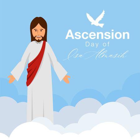 Poster of Ascension Day Illustration