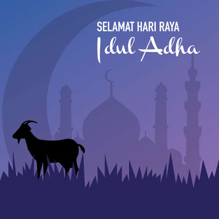 Vector Illustration. Selamat Hari Raya Idul Adha, translation: Happy Eid Adha with mosque and goat vector illustration silhouette